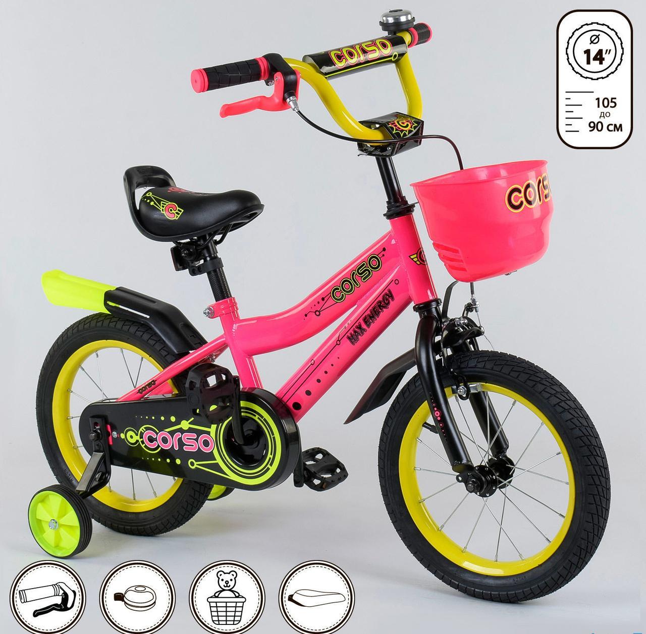 """Велосипед 14"""" дюймов 2-х колёсный R - 14511 """"CORSO"""" (1) ручной тормоз, звоночек, сидение с ручкой, доп. колеса"""