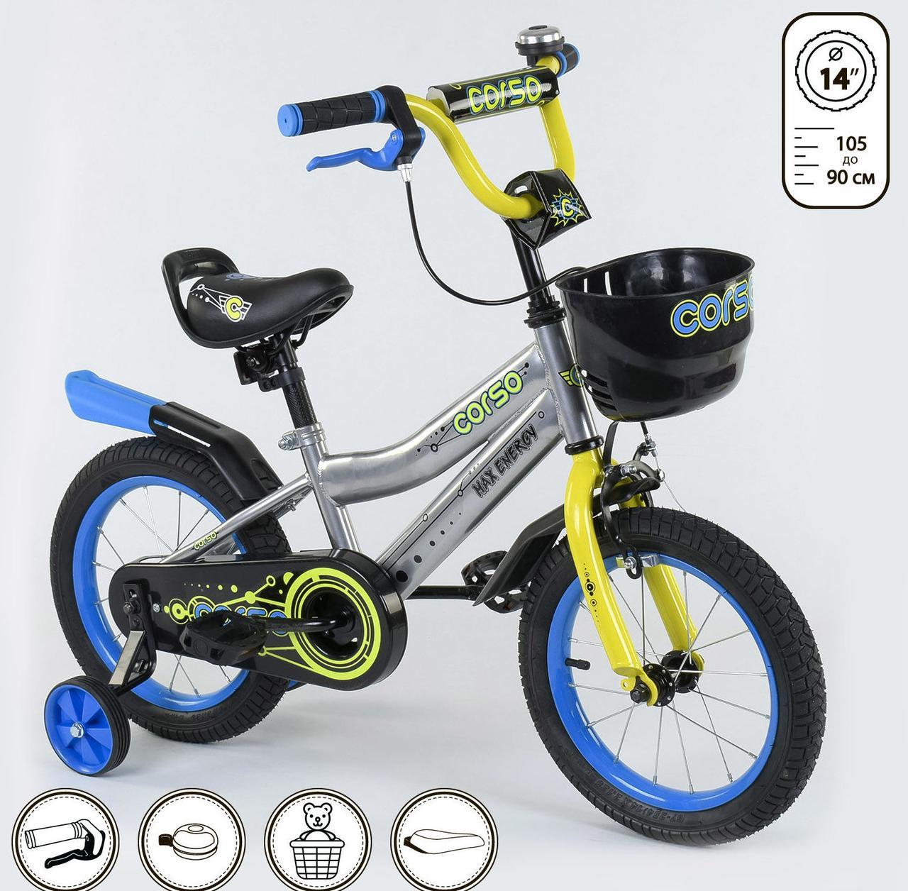 """Велосипед 14"""" дюймов 2-х колёсный R - 14687 """"CORSO"""" (1) ручной тормоз, звоночек, сидение с ручкой, доп. колеса"""