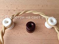 Бежевый ретро провод для наружной проводки 2х0,75