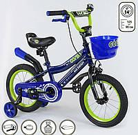 """Велосипед 14"""" дюймов 2-х колёсный R - 14849 """"CORSO"""" (1) ручной тормоз, звоночек, сидение с ручкой, доп. колеса"""