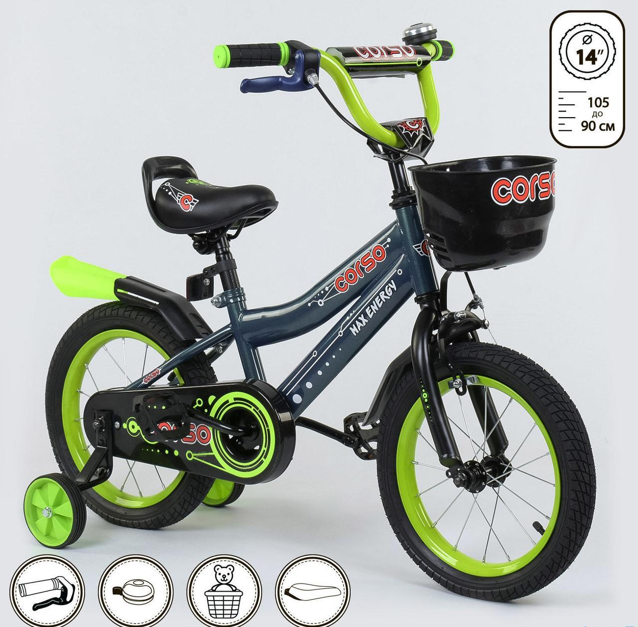 """Велосипед 14"""" дюймов 2-х колёсный R - 14908""""CORSO"""" (1) ручной тормоз, звоночек, сидение с ручкой, доп. колеса"""