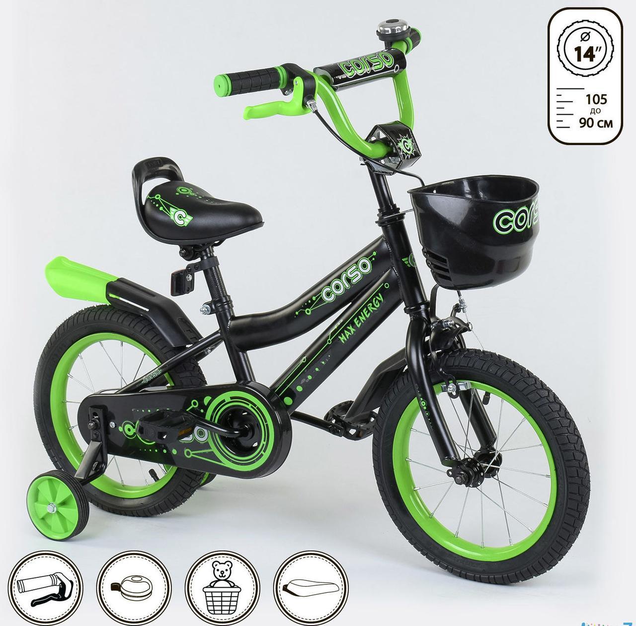 """Велосипед 14"""" дюймов 2-х колёсный R - 14922 """"CORSO"""" (1) ручной тормоз, звоночек, сидение с ручкой, доп. колеса"""