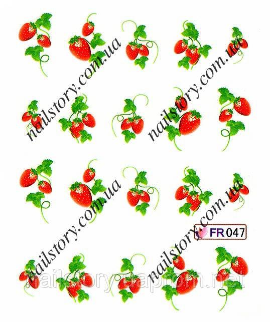 Водные слайдеры для ногтей FR047