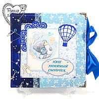 Фотоальбом для мальчика на рождение Мишка Тедди, Под Заказ, ручной работы, 21 на 21 см