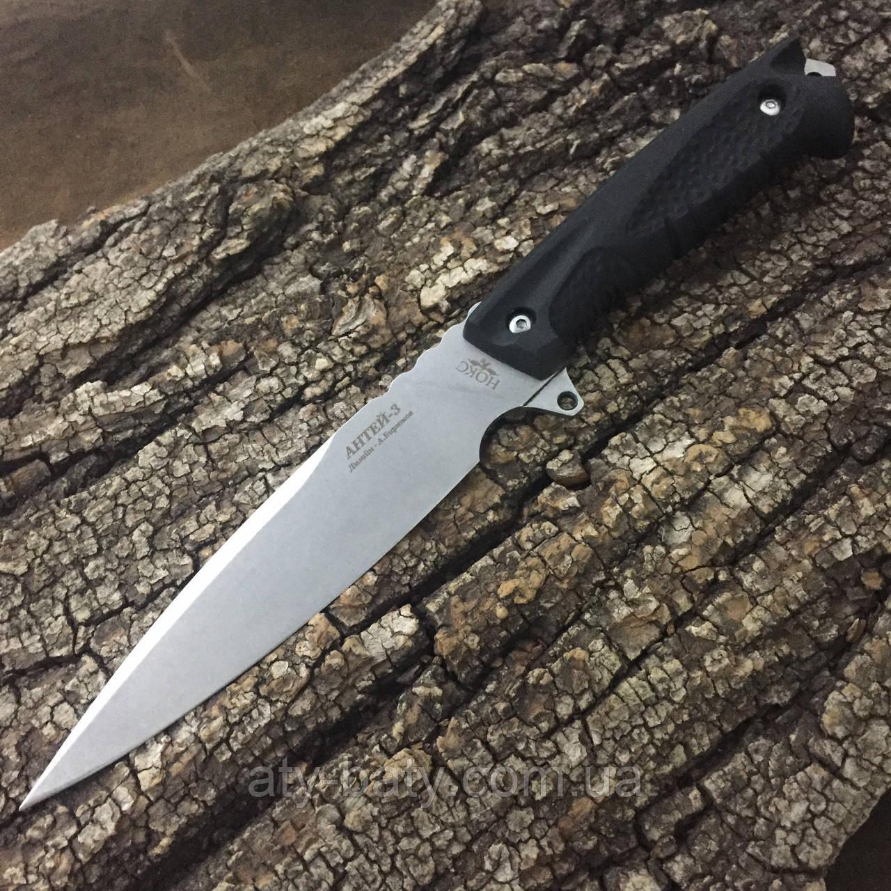 Нож  НОКС Антей-3 (605-081821)