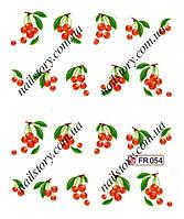 Водные наклейки для ногтей FR054