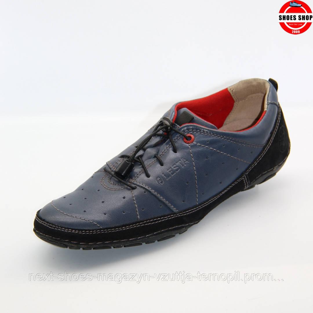 Чоловічі кросівки Lesta (Польща) синього кольору. Зручні та модні. Стиль - Шевченко Андрій