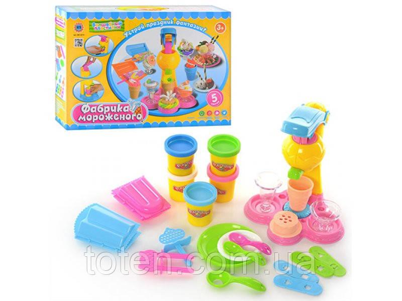 """Детский Игровой Набор Пластилин MK 0078 """"Фабрика мороженого"""""""