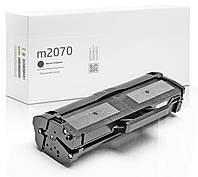 Картридж совместимый SAMSUNG Xpress SL-M2070 (M2070W), увеличенный ресурс (1.500 копий), аналог от Gravitone