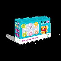 Детская настольная игра «Бинго: учим буквы» 300197 DoDo