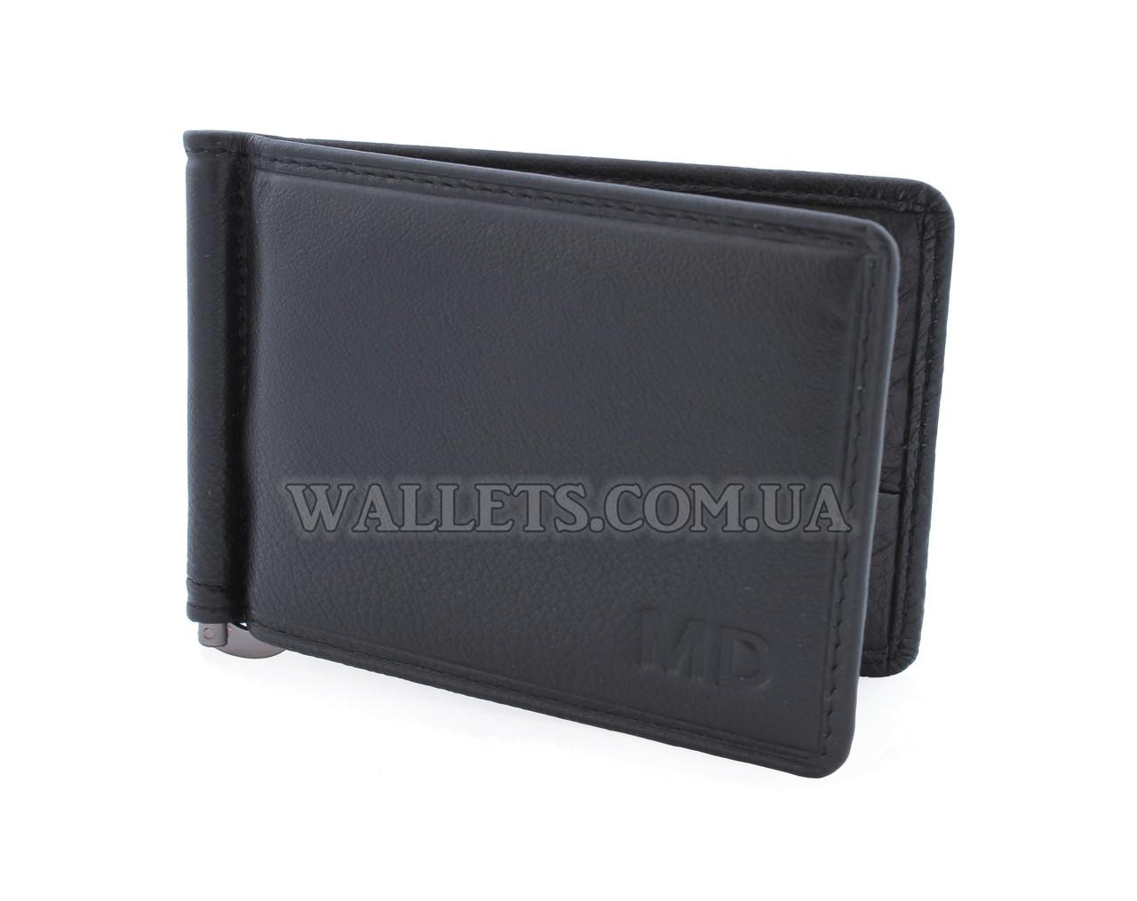 Кожаный мужской зажим MD Leather, черный