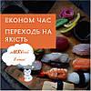 Сахар Коричневый Тросниковый  TM Chef, фото 6
