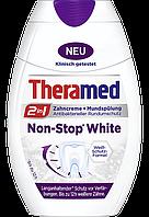 Зубная паста + ополаскиватель Theramed 2in1 Non - stop whine 75 ml