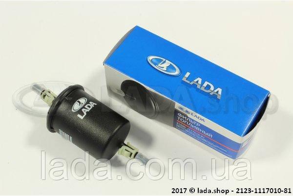 Фильтр топливный АвтоВАЗ ВАЗ 1118 - 2170, ВАЗ 21214 штуцер пласт.