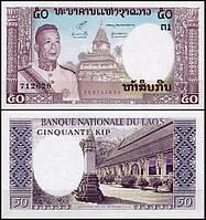 Laos Лаос - 50 Kip 1963 Pick 12b UNC