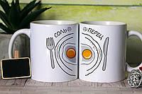 """Чашки пара """"подсолить..."""" / друк на чашках / печать на чашке"""