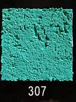 Фасадная штукатурка Короед (Барашек) 1мм; 1.5мм; 2мм (ведро 25 кг) №307