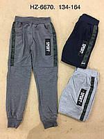 """Спортивные брюки для мальчиков """"Active Sport"""" на рост  134,152 (Венгрия), фото 1"""