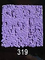 Фасадная штукатурка Короед (Барашек) 1мм; 1.5мм; 2мм (ведро 25 кг) №319