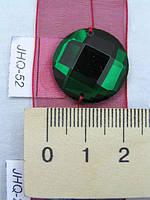 Камни пришивные стекло, фото 1