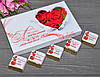 Подарунковий шоколадний набір для мами