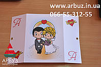 Печать свадебных пригласительных Днепропетровск, фото 1