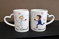 Парные чашки для влюбленных Mr&Mrs, фото 1