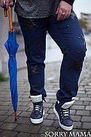 Стильные молодёжные джинсы с высокой посадкой батал с 48 по 74 размер