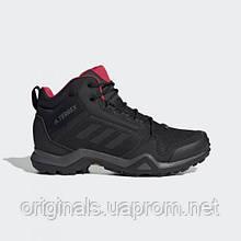 Зимові жіночі черевики Adidas TERREX AX3 Mid GTX W BC0590