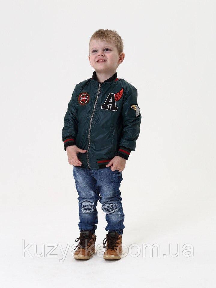 Детская ветровка-бомбер для мальчика на рост 104-122 см