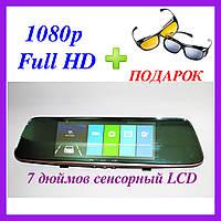 """Видеорегистратор Зеркало DVR L1002C + Камера Заднего Вида - Full HD - 7"""" Сенсорный Экран + ПОДАРОК!"""