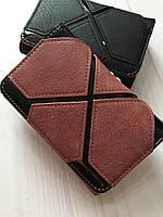 Маленький женский кошелёк  с лаковыми вставками  из искусственной  кожи цвет пудра