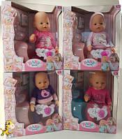 Пупс функциональный Baby Born вида, 10 функций, откр/закр.глазки