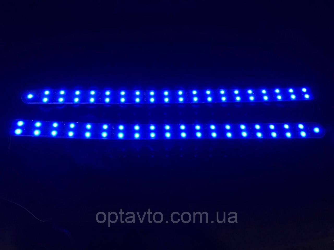 Диодные полосы / подсветка салона, багажника, под торпеду / 2 штуки по 25 см