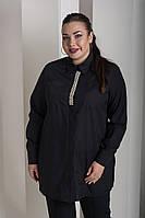 Стильная женская классическая рубашка с 48 по 82 размер