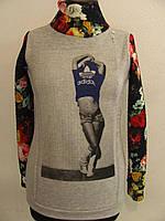 Джемпер для девушки зимний, трехнить, теплый серый спорт, рукава и воротник цветные, р.УН(42-46) код 1945М