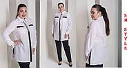 Стильная женская классическая рубашка белого цвета с 48 по 82 размер, фото 2