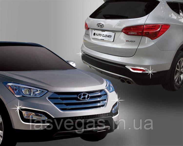 Хром накладки на галогенки  Hyundai Santa Fe 2012- C452