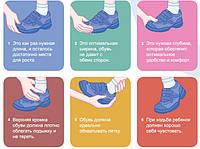 Таблица размеров детской обуви адидас