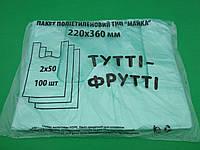 Полиэтиленовые пакеты майка №22*36 Тутти-Фрутти  зеленая (100шт) (1 пач)