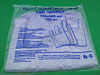 Пакеты майка без рисунка №22*36 ДПА фиолетовая(100шт) (1 пач), фото 1