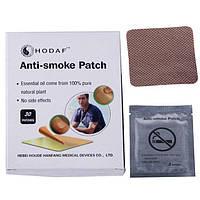 Антиникотиновый пластырь от курения 1 уп/30 штук