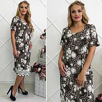 Женское платье из микромасла с ажуром леопардовый принт
