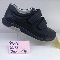 Туфли спортивные для мальчиков Clibee т.синие 37р.