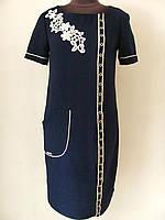 Платье льняное ровное однотонное с вышивкой. Темно-синего цвета. Размер: 50 код 2107М
