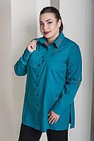 Мега стильная женская  рубашка бирюзовая большого размера  с 48 по 82 размер