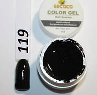 Цветной гель СОСО № 119 (черный)