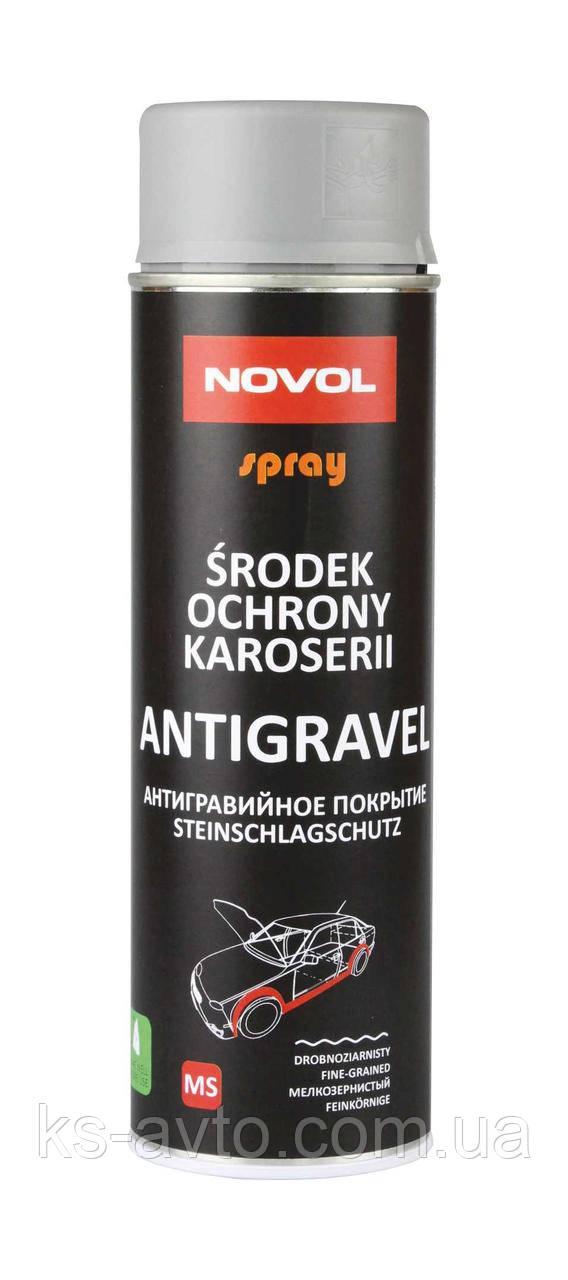 Антигравийное покрытие ANTIGRAVEL MS (серый) NOVOL