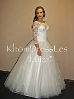 Свадебное платье с длинным рукавом и пышной юбкой
