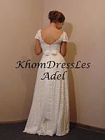 Кружевное подвенечное платье  А- силуэта
